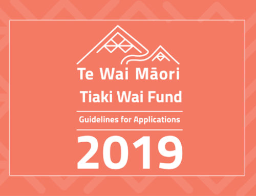 Tiaki Wai Fund Launches